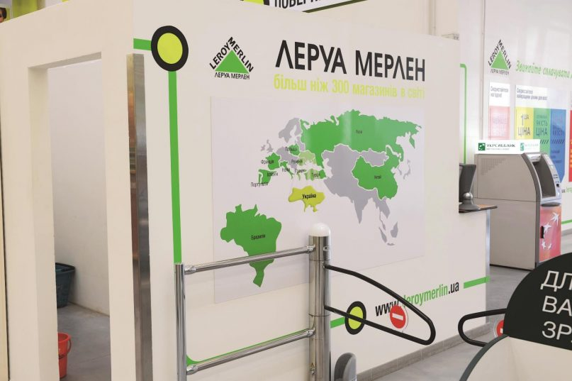 Оформлення першого в Україні гіпермаркету leroy merlin