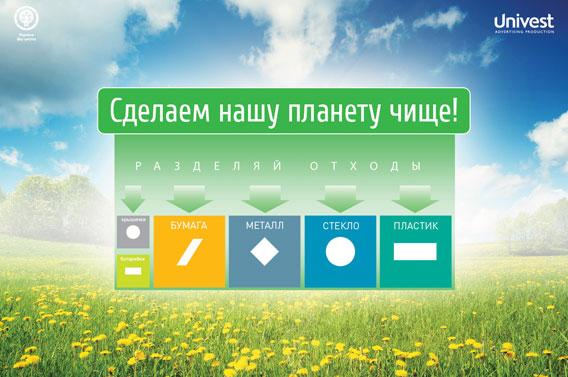 Placat_web_ru